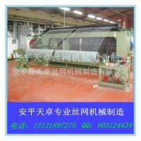 天卓机械供应石笼网机 金属成型设备厂家