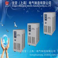 JSW-30KVA三相精密净化交流稳压器,单相精密稳压器,常规有现货