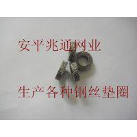 供应丝网压垫 编织丝网衬垫 金属丝缠绕垫