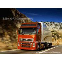 手机小镜头进口运输快递进口到香港包税进口运输到国内转运物流