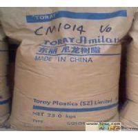 直销45%玻璃纤维增强级尼龙PA6/日本东丽/1011G-45塑胶原料