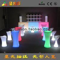 限量特价高脚桌椅 LED发光酒吧餐桌 酒店用品 户外宴会鸡尾酒桌