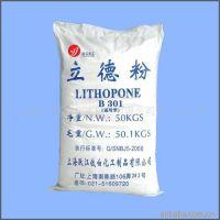 供应超细立德粉 国内锌钡白生产厂家 立德粉出口厂家
