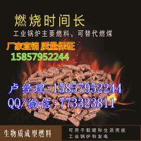 东阳嘉兴/慈溪/台州/萧山/绍兴/颗粒燃料/红木屑颗粒/生物粒