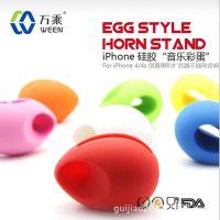 现模热销 环保鸡蛋扬声器 硅胶喇叭 iphone手机专用