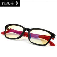 3301新款 电脑眼镜男女通用上网游戏护目 防蓝光 抗疲劳TR90批发