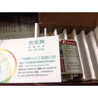 供应 PCB52标准溶液 2,2,5,5,-四氯联苯 accustandard C-052S-TP