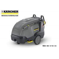 供应德国凯驰热水高压清洗机HDS9/18-4M 大型油烟管道清洗机