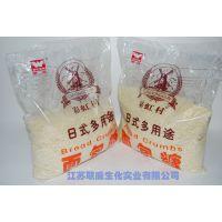 汕头威信彩虹村日式面包糠 食品级白色面包糠颗粒状油炸搭档食品级