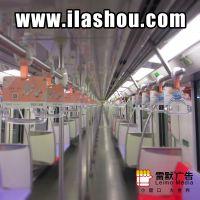 上海全线地铁拉手广告2-8号线