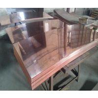 3.5MM紫铜板切割,深圳T2紫铜板生产厂家,江苏C1100红铜板价格,