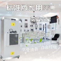 FFU净化器特价 家用FFU空气净化器PM2.5 空气净化器FFU家用静音