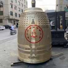 铜报钟 弘缘法器寺庙铜报钟 铜钟照片 铜钟厂家