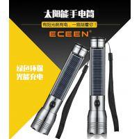 ECEEN强光手电筒太阳能自发电手电筒可充电式远射户外防水防身家用多功能LED照明装备银色