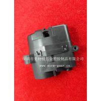 丰田后视镜折叠器 折叠器总成 金属塑胶齿轮蜗杆