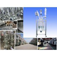 西安玻璃反应釜厂家 西安单层玻璃反应釜