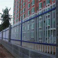 供应院墙护栏、楼盘建筑围栏、学校带尖防盗铁艺护栏