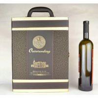 箱包酒盒生产厂家 高档酒盒定制 箱包包装盒 包装盒生产厂家