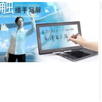 10.6寸超级笔记本 英特尔赛扬1037U 上网本 win8 超薄高清 2G 32G 触摸