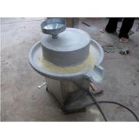 早餐店专用天然石磨 全自动豆浆专用磨浆机 家用型豆浆机 鼎信