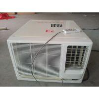 BK-2P冷暖型窗式防爆空调、一体式小面积空调进申防爆定做