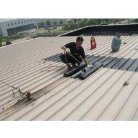 广州酒店防水补漏施工|防水补漏|长期保修(在线咨询)