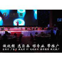深圳宣传片拍摄南园华富宣传片拍摄巨画传媒制作专家