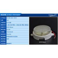 迷你型LED声光控光源板5W哪家好