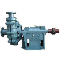 卧式渣浆泵报价,贵州卧式渣浆泵,达成泵业