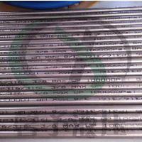 原装进口高压钢管,MOOTTL超高压不锈钢钢管设计参数
