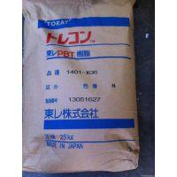 30%玻纤增强PBT 日本东丽 1101G-30耐高温 纤维级 注塑级PBT材料