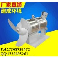 建成潜水搅拌机 QJB1.5/8-400/3-740S