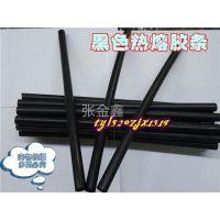 供应黑色大胶条 黑色热熔胶条 热熔胶棒 热溶胶条胶棒 硅胶条 硅胶棒