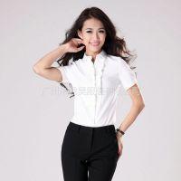 供应女式长袖衬衫、女衬衫定做、OL通勤衬衫、女式衬衫