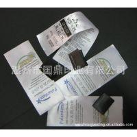 厂家直销 水洗标 织唛 洗涤标 商标 织标各类布标定做 出货快捷