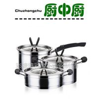 直角不锈钢套锅复合底烹饪锅具电磁炉高档蝴蝶套锅