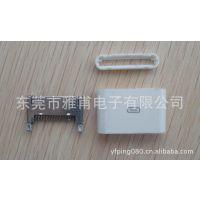 IPOD/IPHONE I4/I5连接器 (512S0017/514S0164 )