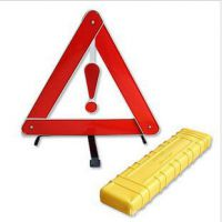 厂家直销 三角警示车用反光三角警示牌/道路警告架 塑料宽盒