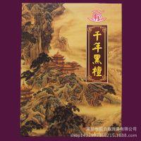 越南进口环保红木筷千年黑檀送礼厂家直销商务广告促销礼品筷