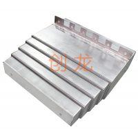 供应数控机床CNC850电脑锣机床导轨钢板防护罩