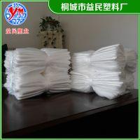 厂家生产 白色特价酒店垃圾袋 透明塑料平口式垃圾袋