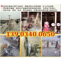 内蒙古自治区 内蒙古自治区液压墙锯切割机