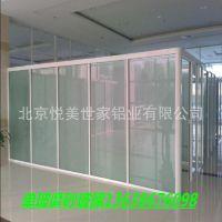 玻璃办公室隔墙 铝合金隔断墙 装修简易2014爆款高