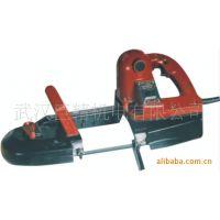 HRB-1140高速环带电锯