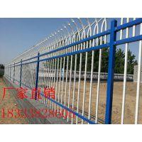 供应锌钢护栏@广东|铁艺锌钢护栏|安平铁艺锌钢护栏|锌钢护栏多少钱一米