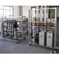 供应EDI电除盐设备,EDI高纯水设备,EDI设备