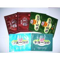 深圳医药包装厂家定做,药品包装袋生产厂家。骨痛贴包装袋厂家