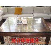【全国联保】北京旭日环照牌PVC磨砂软质透明软玻璃