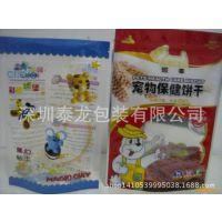 专业生产 大号狗粮袋 鹦鹉粮食袋 透明塑料印刷包装袋 工艺上乘