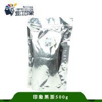 2014春茶 500g袋装贵州湄潭湄江黑茶 大包装优质有机散装茶叶
